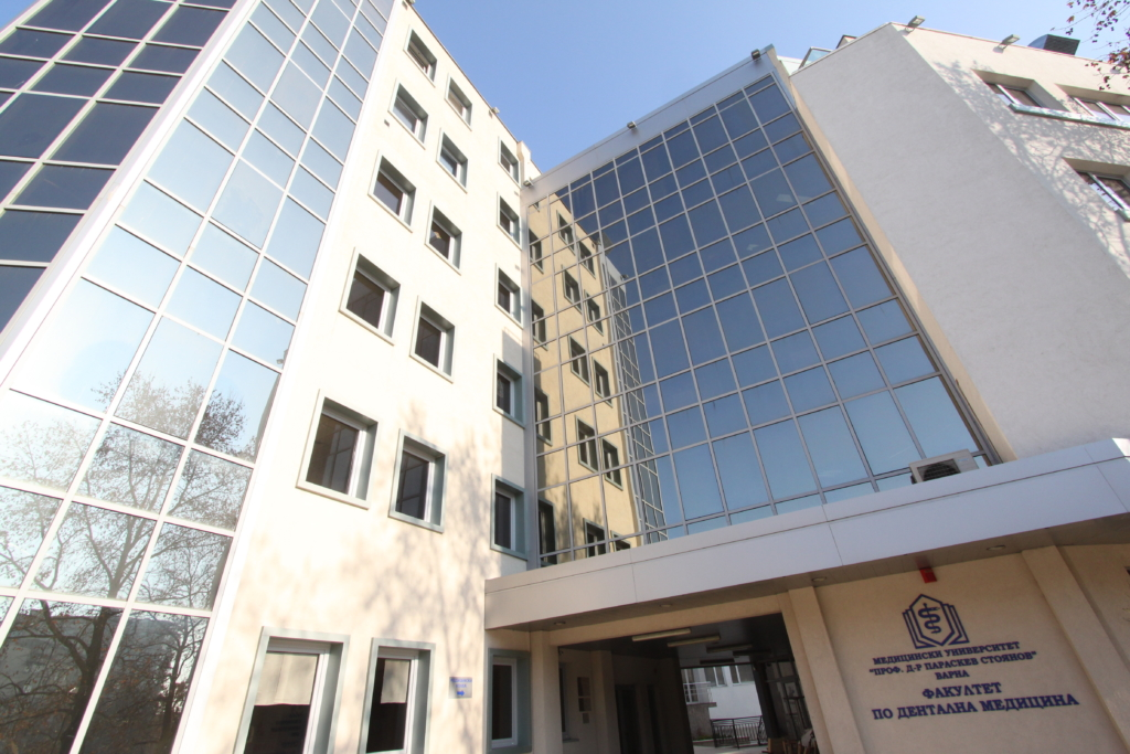 Medical University Varna